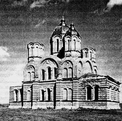 Состояние храма на 2003 год
